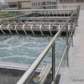 荣博源环保RBA系列 造纸废水水处理设备 工业污水处理设备