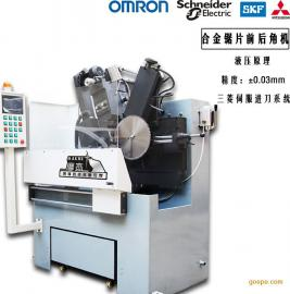 成都摩杰加强型全自动液压硬质合金圆锯片磨齿机刃磨机磨刀机