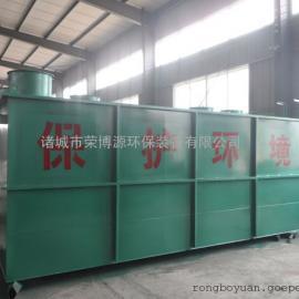 造纸污水处理设备 专业定制 厂家直销
