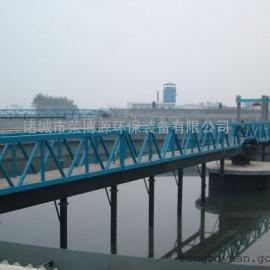 荣博源环保 中心传动刮吸泥机 泥水分离设备 污水处理设备