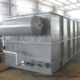 焦化废水处理设备-平流式溶气气浮设备 RBF 产品热销