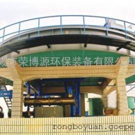 荣博源环保 RBH系列 超效浅层气浮机 污水处理气浮设备