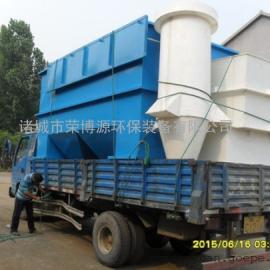 荣博源 RBR 高效斜管沉淀器 斜管污水处理设备