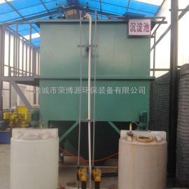 荣博源 RBR 高效斜管(板)沉淀器 沉淀过滤一体化