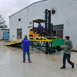 物流仓储卸货用登车桥|10T装卸登车桥厂家