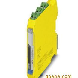 菲尼克斯MINI MCR-2-T-2RO馈电隔离器