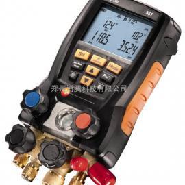 testo 557 套装 - 电子歧管仪/空调压力测试表