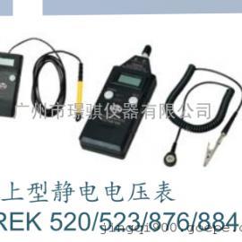手持美国trek Model 523静电测试仪TREK523