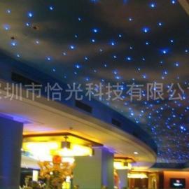 批发光纤灯满天星 光纤灯水晶吊灯 天花吊灯满天星