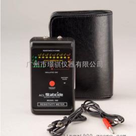 ACL Staticide原装ACL-380表面电阻测试仪