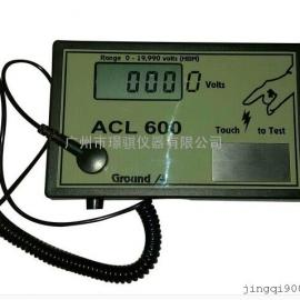 acl600人体静电放电检测仪现货,acl600静电泄放仪