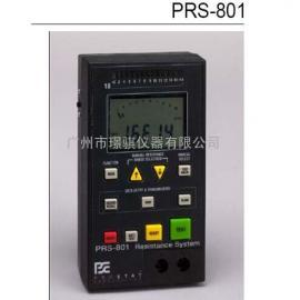 原装ProstatPRS-801静电电阻测试仪说明书