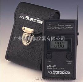 美国进口ACL350数字式静电电压测试仪 ACL350现货