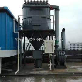 厂家供应防爆中央脉冲布袋式集尘机、防爆高压中央集尘机
