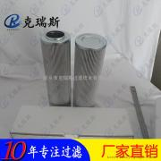 克瑞斯生产EPE滤芯2.0018G40A00-0-P替代德国EPE液压油滤芯报价