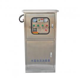 外置水箱自��消毒器