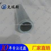 厂家生产德国EPE替代滤芯2.0015H10XL-C00-0-P液压油EPE滤芯