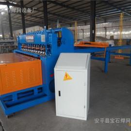 煤矿支护网排焊机矿用排焊机煤矿支护网焊网机