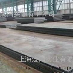WYS600YT国产武钢高强板
