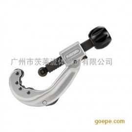 RIDGID 里奇150/ 205S 螺杆伸缩式薄管割刀