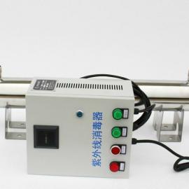 供应大连市水杀菌紫外线杀菌器过流式紫外线消毒器
