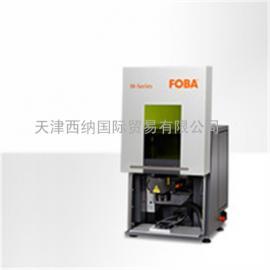 原装德国FOBA激光打标机