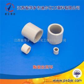 陶瓷拉西环填料 瓷质拉西环填料 耐酸耐腐蚀拉西环填料