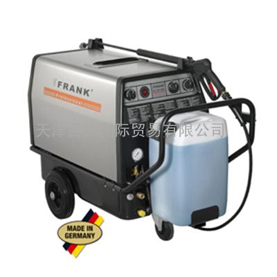 原装德国FRANK蒸气清洗机