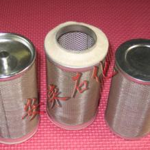 安来品牌产品 正星加油机过滤网 三通过过滤器过滤网