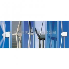 西班牙GAMESA风机