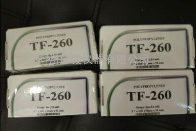 直读光谱仪样品固定膜TF-260# 广州德骏仪器