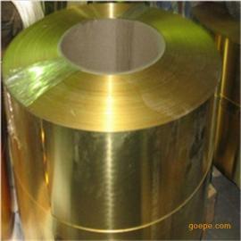美标H65黄铜带批发、厂价直销拉伸弹簧带、进口铜带低价促销