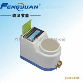 峰源一�w高精度水表一�w�_水表IC卡�水器�水控制器