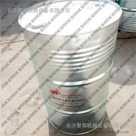 「实物拍摄」80060031英格索兰优质冷却剂170kg