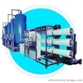 反渗透系统的在水处理系统中的应用/生产厂家