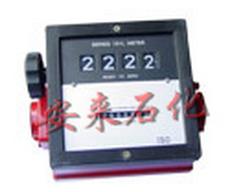加油站设备 RSJ-151L 流量表