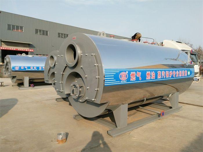 0.5吨半吨燃油锅炉多少钱