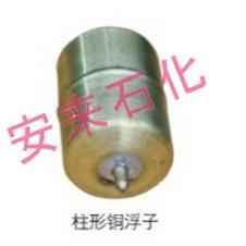 全铜浮球子 分离器浮子 加油机柱形铜浮子