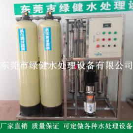 大型工业纯水机