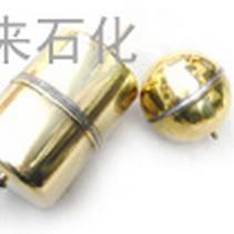 加油机配件 铜浮子 铜浮球 分离器浮子
