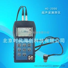 铁管测厚仪HC-2000