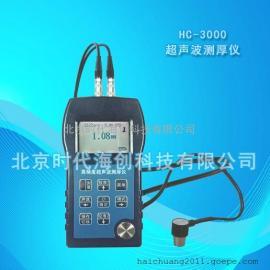 铁板测厚仪HC-2000