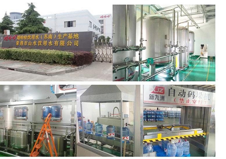 五加仑桶装水设备 > 生产灌装机生产设备厂家工厂