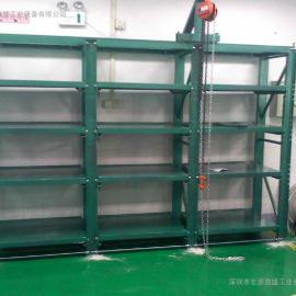 东莞模具整理架生产厂家