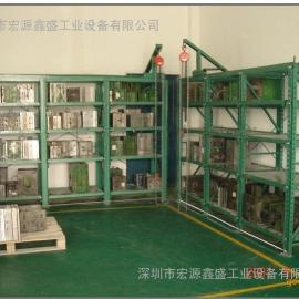 深圳模具整理架|重型模具架厂家