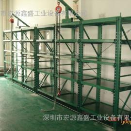塘厦模具架|模具整理架|模具摆放架生产厂家