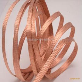 吸锡专用裸铜编织带