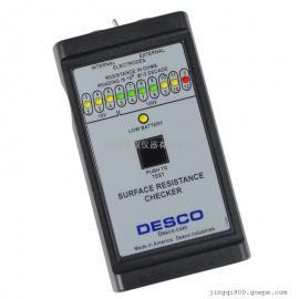 美国DESCO19640表面静电阻测试仪19640