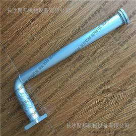 「实物拍摄」88290019-517寿力油管_正品寿力空压机油管