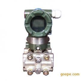 日照智能高压变送器EJA438注意事项,电容式压力变送器***新报价